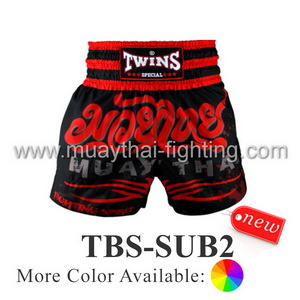 Twins Special Muay Thai Shorts Sublimation Printing TBS-SUB2