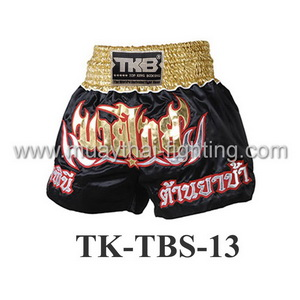 Top King Lumphini Gold Muay Thai Shorts TK-TBS-13