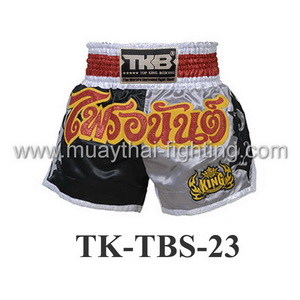 Top King Multifariou Forest Muay Thai Shorts TK-TBS-23