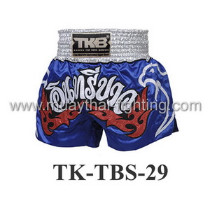 Top King White Eagle Muay Thai Shorts TK-TBS-29