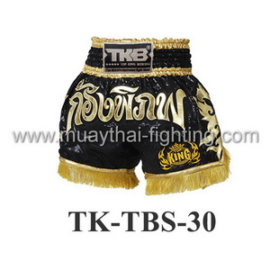 Top King Echo Around World Muay Thai Shorts TK-TBS-30