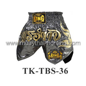 Top King His Power Muay Thai Shorts TK-TBS-36
