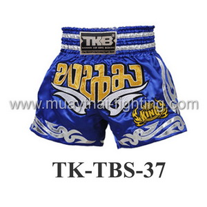 Top King Phanom Rung Muay Thai Shorts TK-TBS-37