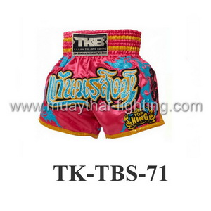 Top King Muay Thai Shorts TK-TBS-71 Pink Light Blue