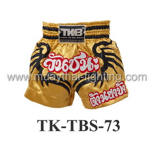 Top King Muay Thai Shorts TK-TBS-73 Gold Fighting Drugs