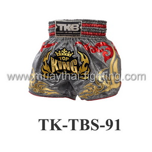 Top King Muay Thai Shorts TK-TBS-91 Silver Gold