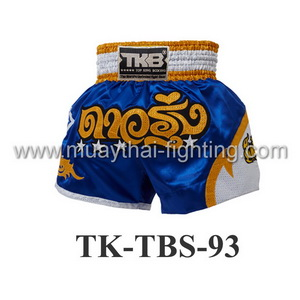 Top King Muay Thai Shorts TK-TBS-93 Blue Rookie Star