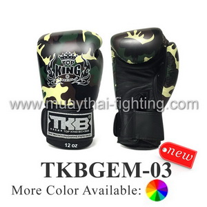 TOP KING Boxing Gloves Empower Creativity TKBGEM-03 Army