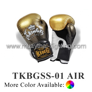 TOP KING Boxing Gloves Super Star Air TKBGSS-01 AIR