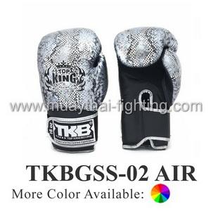 NWT TOP KING Boxing gloves Blue TKBGSS 01 Super Star Air MMA K1 Muay Thai gloves