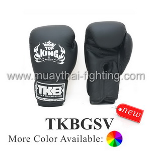 "TOP KING Boxing Gloves ""Super"" TKBGSV"