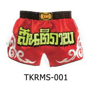 TOP KING Retro Muay Thai Shorts TKRMS-001