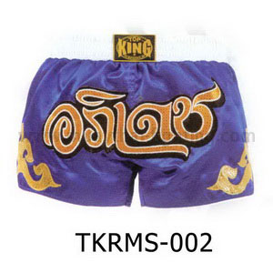 TOP KING Retro Muay Thai Shorts TKRMS-002