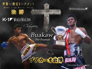 Muay Thai Pictures K1 Wallapapers