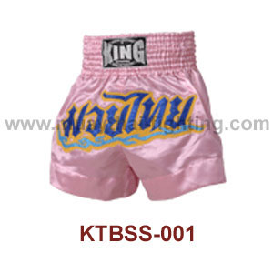 Top KING Pink Satin Muay Thai Shorts KTBSS-001