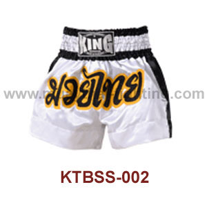Top King White Satin Muay Thai Shorts KTBSS-002