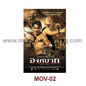 Ong Bak Movie
