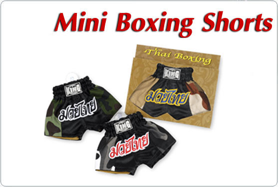 Mini Boxing shorts