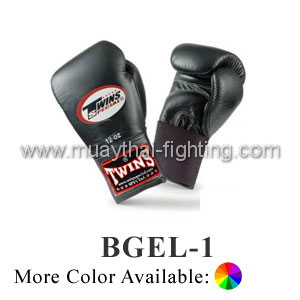 Twins Special Boxing Gloves elastic wrist closure BGEL-1