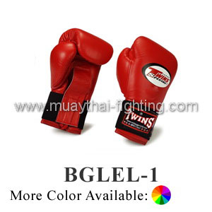 Twins Special Boxing Gloves lace over elastic BGLEL-1