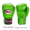 twins-BGVL-3-gloves-green