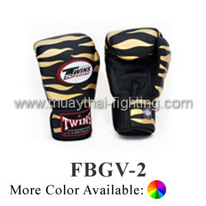 Twins Special Fancy Boxing Gloves Tiger Pattern FBGV-2